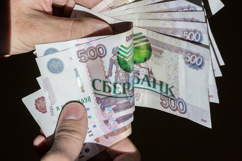 потребительский кредит с низким процентом сбербанк