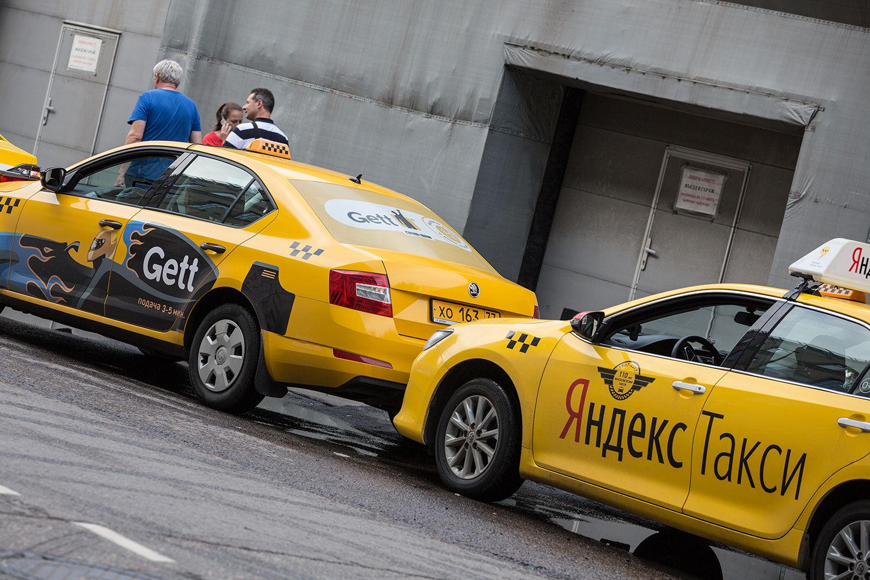 гетт такси войти15 января планируется взять кредит в банке на 6 месяцев в размере 1 млн руб условия его возврата та