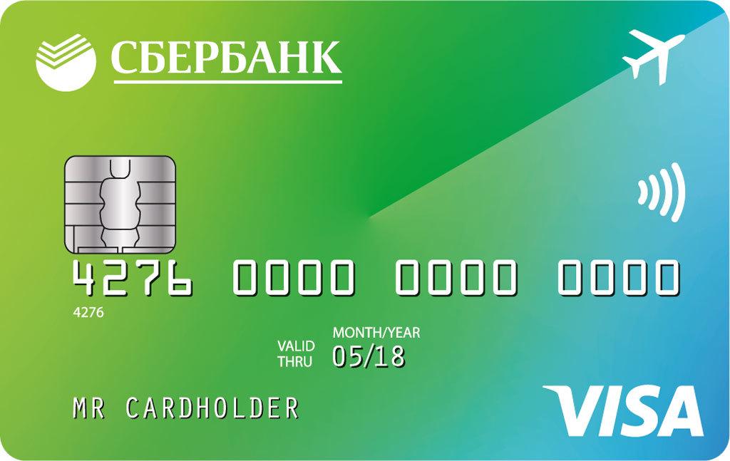 можно ли брать кредит в сбербанке за границей договор кредита образец заполнения