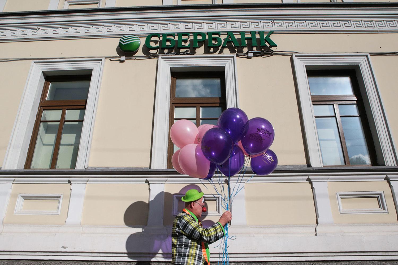 банки уфы кредиты наличными онлайн заявка