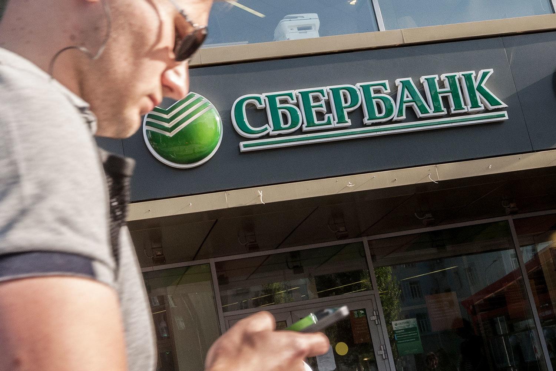 как перевести деньги с карты сбербанка россии на карту сбербанка казахстана