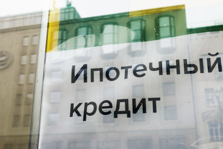 Низкие ставки по кредитам пермь