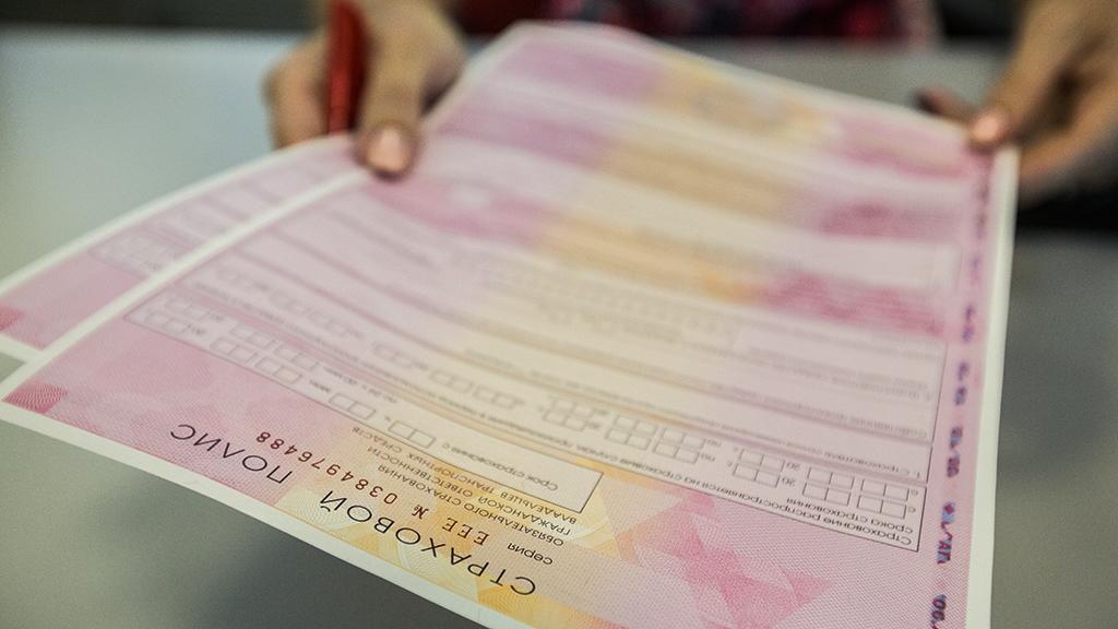 На сколько забирают паспорт при временной прописке