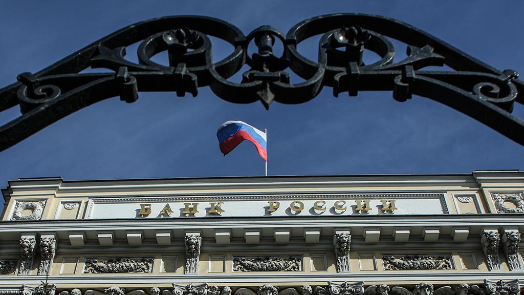 кредит в московском индустриальном банке условия в 2020 году процентная ставка