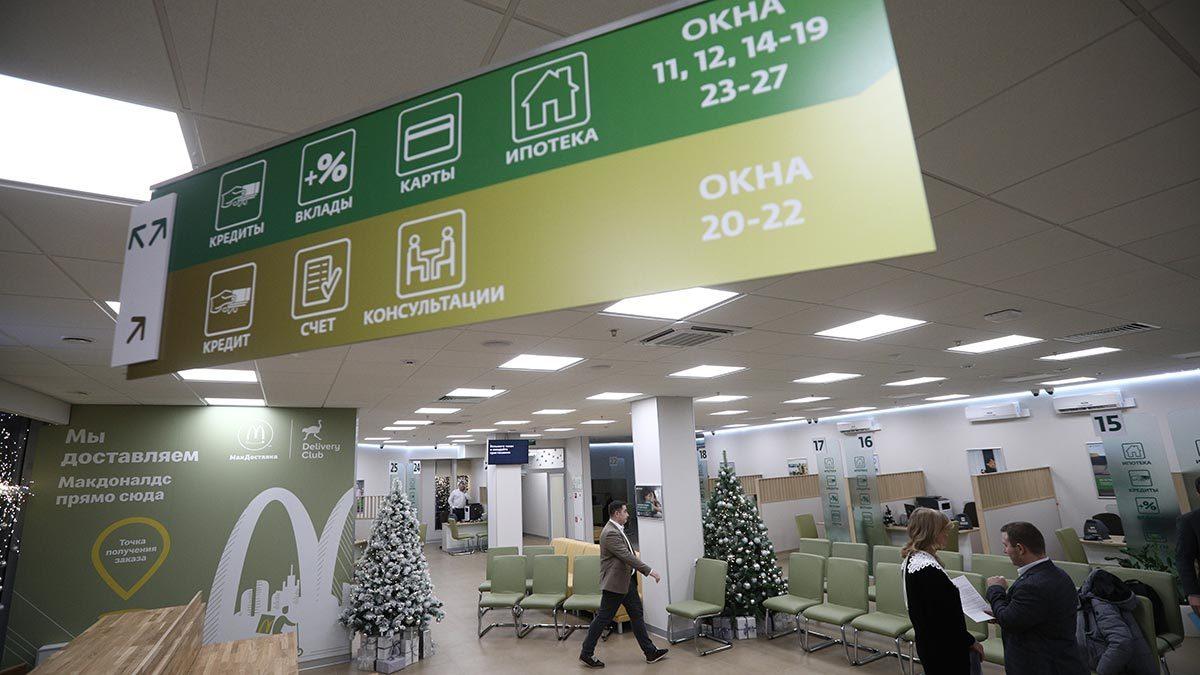 альфа-банк кредитная карта 100 дней без процентов оформить онлайн заявку новосибирск