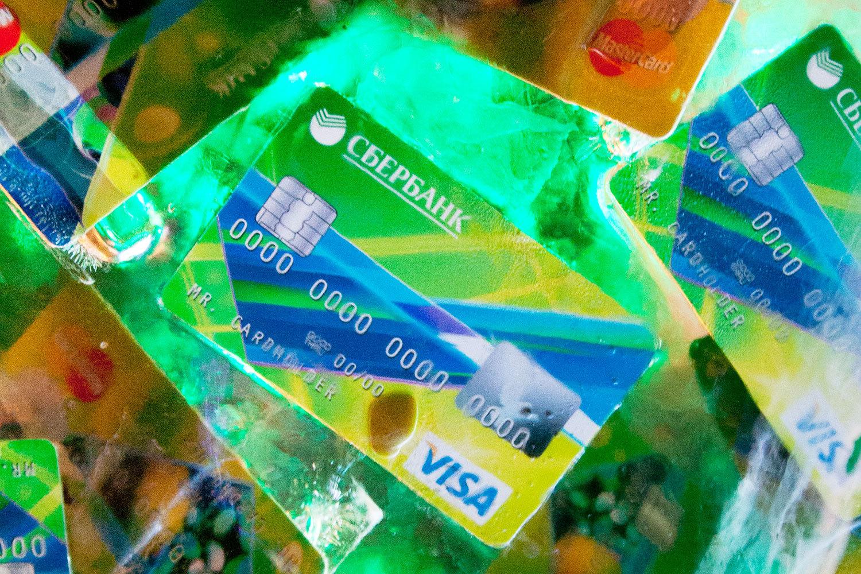 потребителей кредит сбербанк для пенсионеров процентные ставки